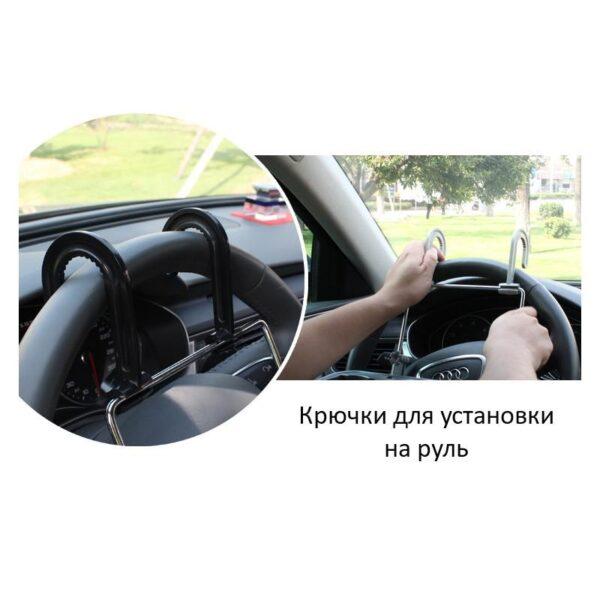 38658 - Автомобильный раскладной столик для руля, сиденья автомобиля: углубление для планшета, выдвижная столешница для мыши