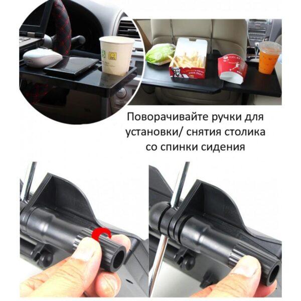 38659 - Автомобильный раскладной столик для руля, сиденья автомобиля: углубление для планшета, выдвижная столешница для мыши