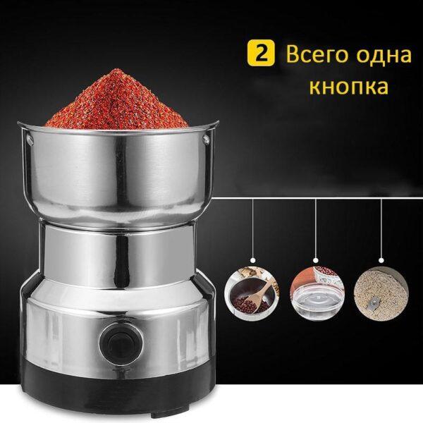 38698 - Портативная электрическая кофемолка Freshener Grinder: стальные лезвия, простой дизайн