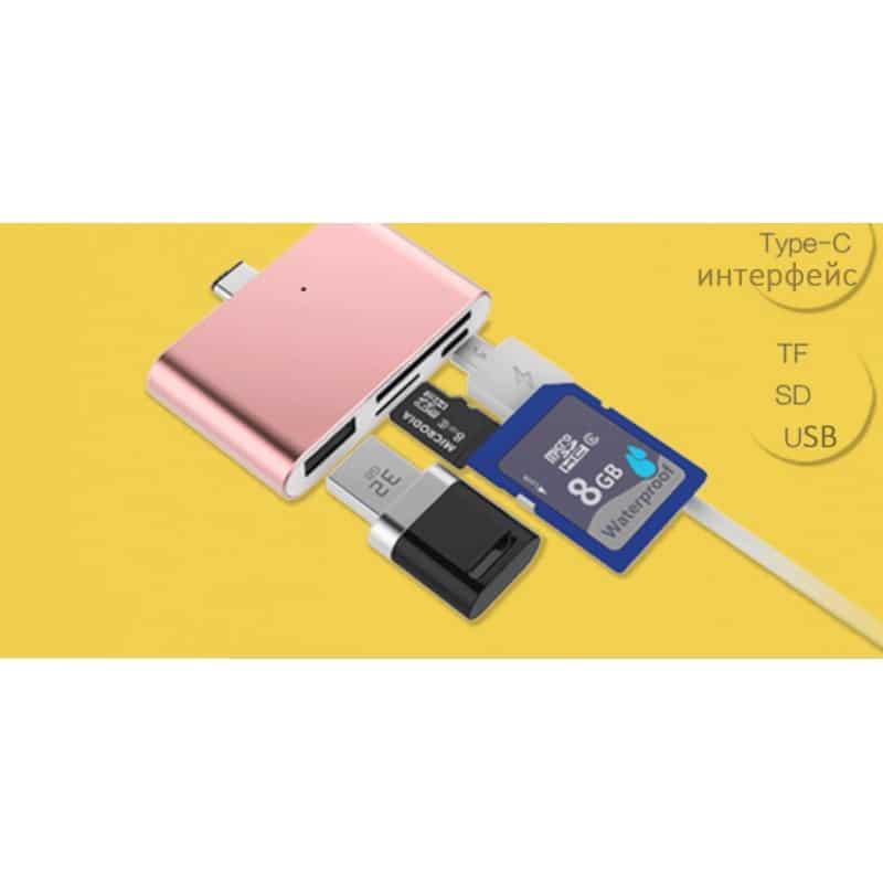 Ультратонкий USB 3.1 Type-C карт-ридер (CF/ SD/ TF Micro SD) + адаптер с функцией OTG + зарядное 214404