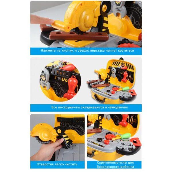 38863 - Детский развивающий набор инструментов для мальчиков + чемодан-машинка для хранения: 23 детали, верстак, шестеренки, кнопки
