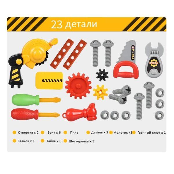 38865 - Детский развивающий набор инструментов для мальчиков + чемодан-машинка для хранения: 23 детали, верстак, шестеренки, кнопки