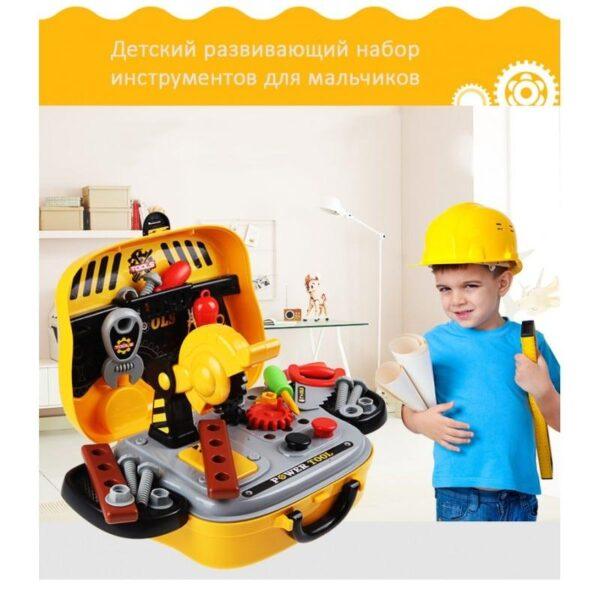 38866 - Детский развивающий набор инструментов для мальчиков + чемодан-машинка для хранения: 23 детали, верстак, шестеренки, кнопки