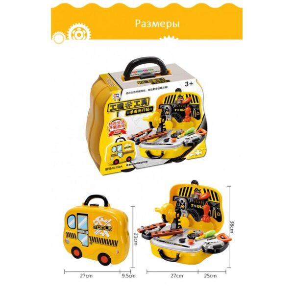 38867 - Детский развивающий набор инструментов для мальчиков + чемодан-машинка для хранения: 23 детали, верстак, шестеренки, кнопки