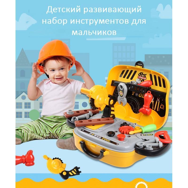 38868 - Детский развивающий набор инструментов для мальчиков + чемодан-машинка для хранения: 23 детали, верстак, шестеренки, кнопки