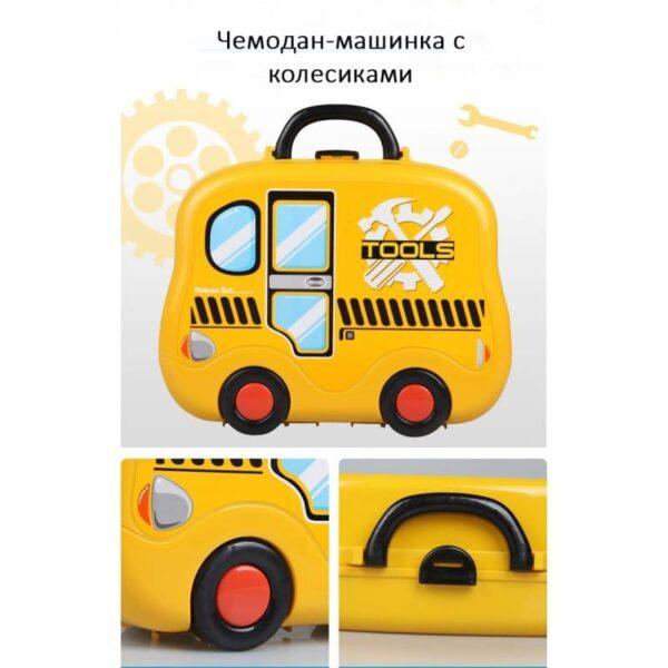 38869 - Детский развивающий набор инструментов для мальчиков + чемодан-машинка для хранения: 23 детали, верстак, шестеренки, кнопки