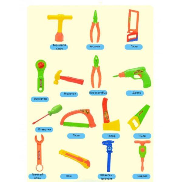 38894 - Детский игрушечный набор инструментов для мальчика + каска: 32 детали