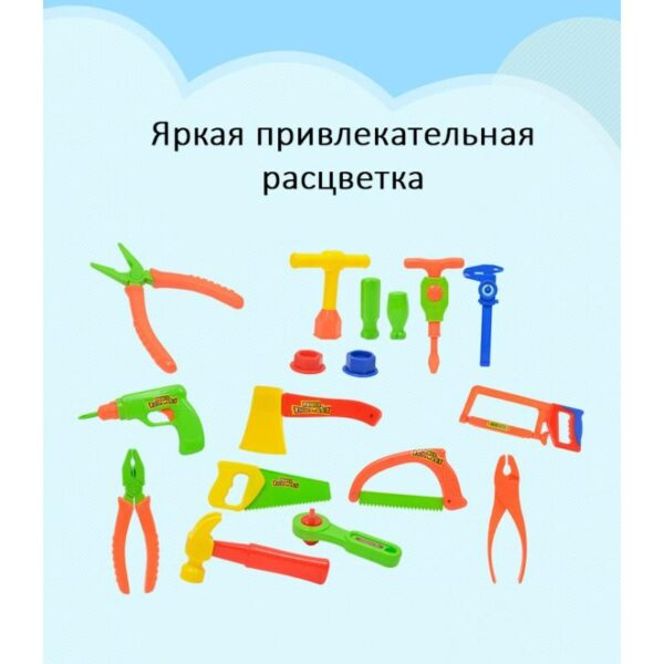 38898 - Детский игрушечный набор инструментов для мальчика + каска: 32 детали