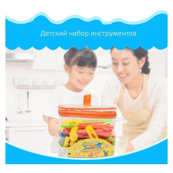 38899 - Детский игрушечный набор инструментов для мальчика + каска: 32 детали