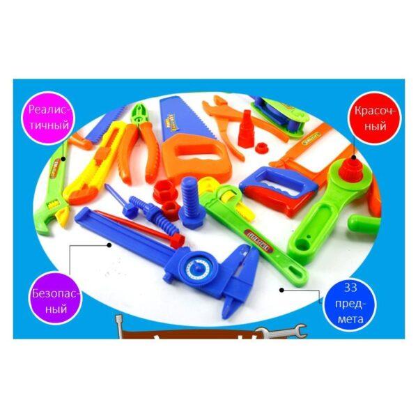 38903 - Детский игрушечный набор инструментов для мальчика + каска: 32 детали