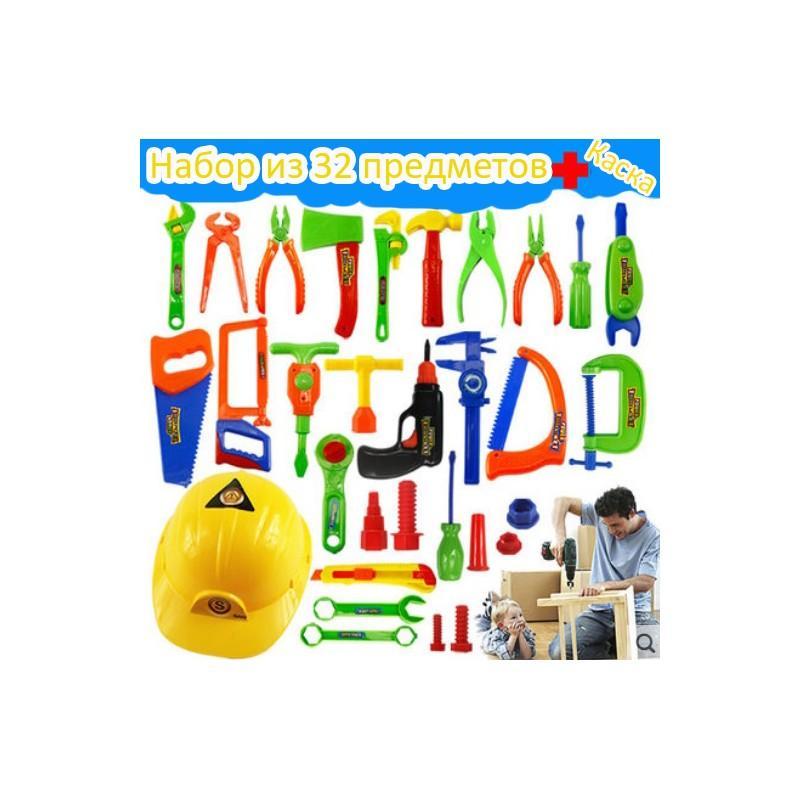 38905 - Детский игрушечный набор инструментов для мальчика + каска: 32 детали