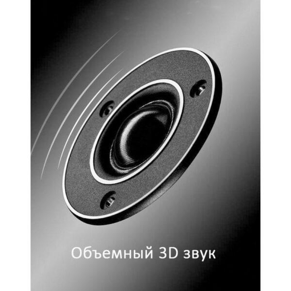 38937 - Наушники Fokoos L2 Pro для смартфонов, планшетов с разъемом USB Type-C
