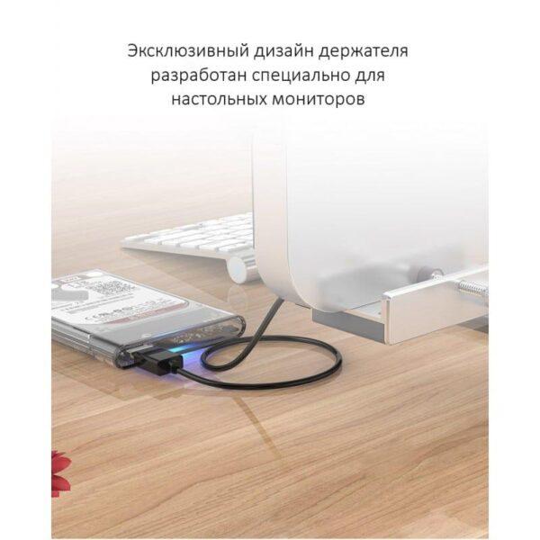39021 - USB-концентратор ORICO MH4PU с зажимом для крепления на монитор (10-32 мм толщиной): металл, 4 порта USB 3.0, 1 м USB-кабель