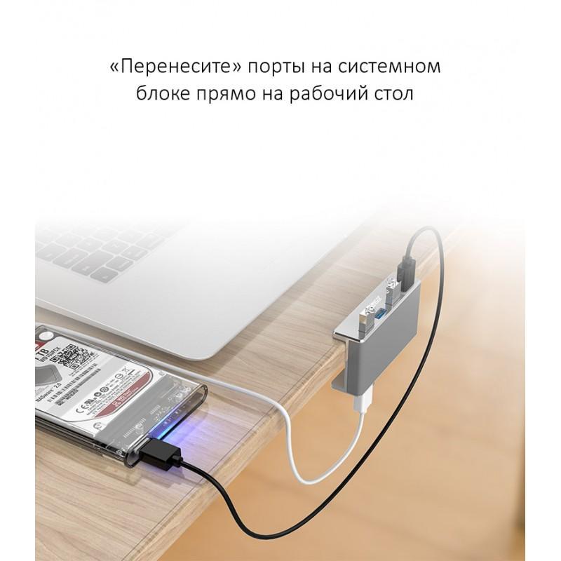39024 - USB-концентратор ORICO MH4PU с зажимом для крепления на монитор (10-32 мм толщиной): металл, 4 порта USB 3.0, 1 м USB-кабель