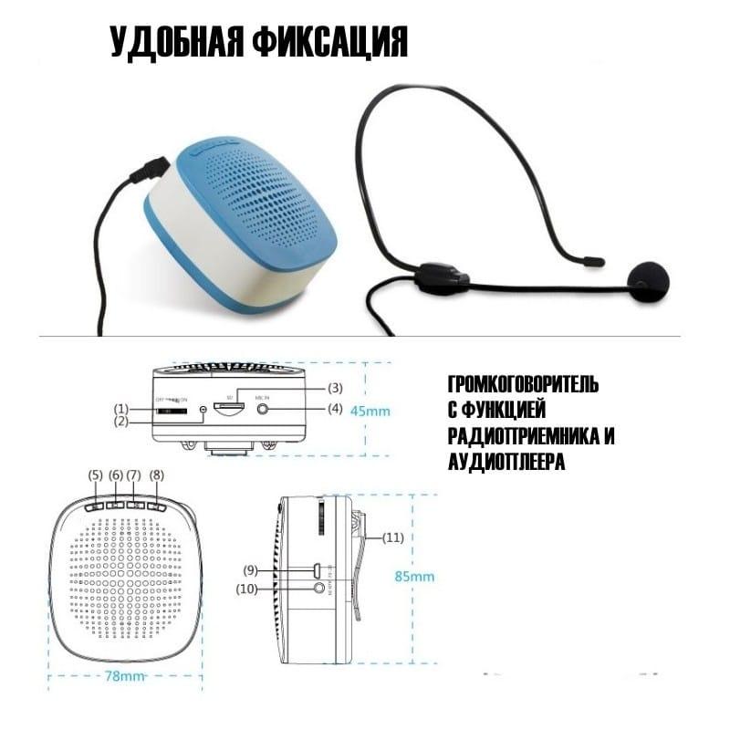 Портативный усилитель-громкоговоритель с микрофоном и колонкой S1015 (Micro SD, AUX IN, FM, диктофон) 214745