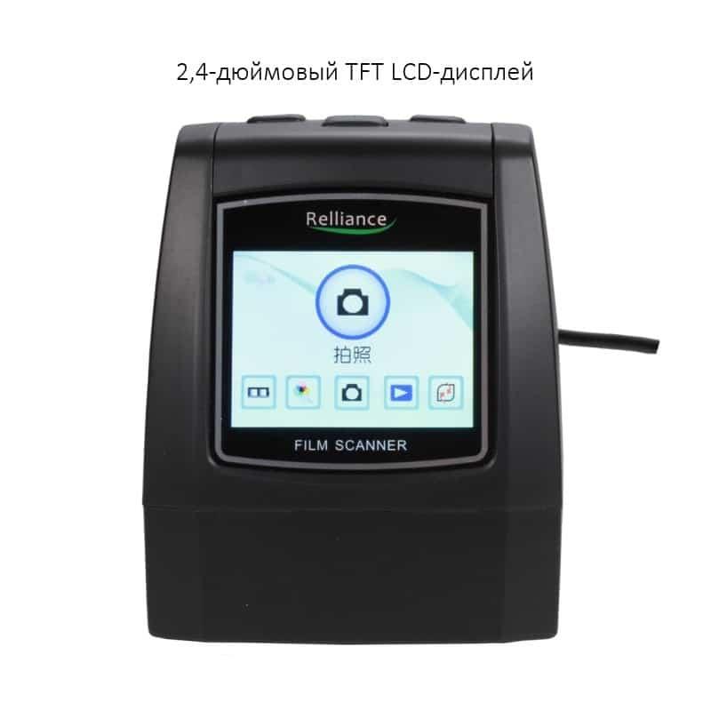39245 thickbox default - USB-сканер с ЖК-монитором для оцифровки фотопленки, слайдов EC018: 14Мп (22Мп интерпол-я), поддержка SD-карты до 32Гб