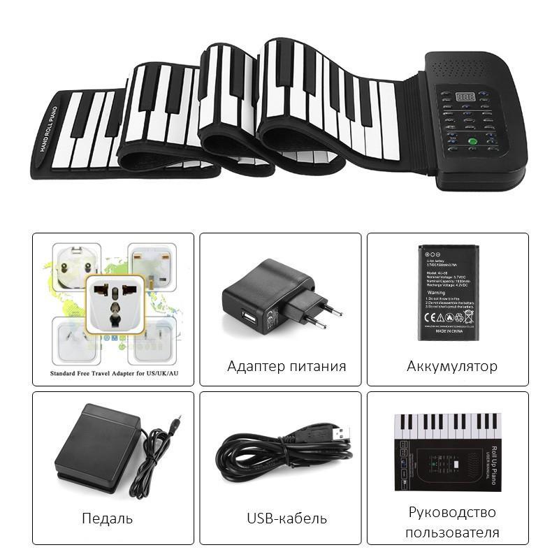 Гибкое пианино-клавиатура со встроенным аккумулятором (1000 мАч) Konix Profy: 88 клавиш, 140 тонов, 128 ритмов, педаль 214849