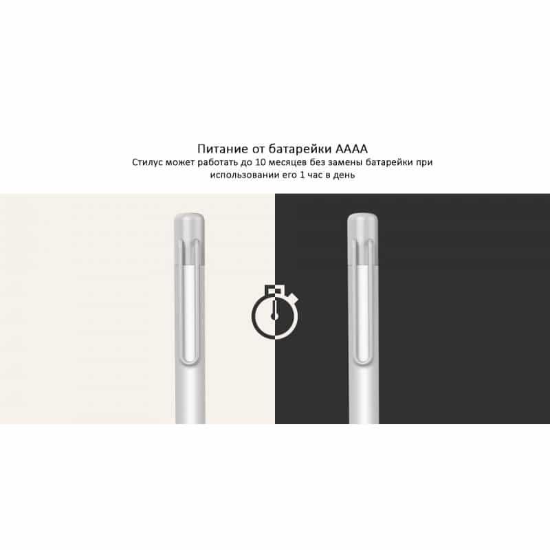 39401 - Активный стилус Chuwi HiPen H3 для планшетов Chuwi Hi12/ Hi13: Dual чип, 1024 уровня давления, наклон до 30°, точность 99%