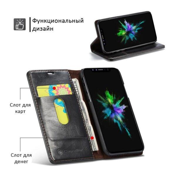 39433 - Кожаный чехол CaseMe003 для iPhone X с подставкой-держателем, слотами для карт и кошельком: PU-кожа, бизнес-стиль
