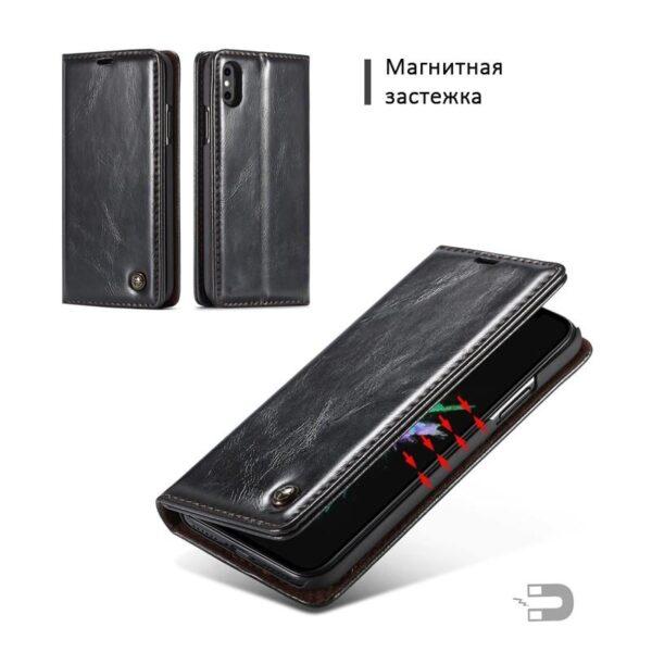 39434 - Кожаный чехол CaseMe003 для iPhone X с подставкой-держателем, слотами для карт и кошельком: PU-кожа, бизнес-стиль