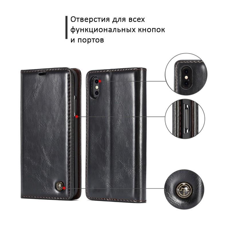 Кожаный чехол CaseMe003 для iPhone X с подставкой-держателем, слотами для карт и кошельком: PU-кожа, бизнес-стиль 214997