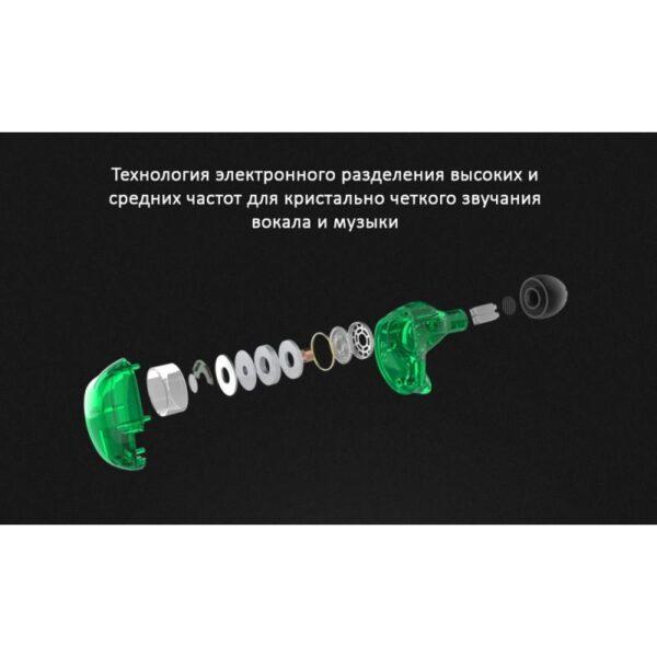 39454 - Гибридные Hi-Fi наушники KZ (Knowledge Zenith) ZSR с гарнитурой и съемным кабелем: 22 Ом, 107дБ, 10-40000Гц, кабель 1,2 м