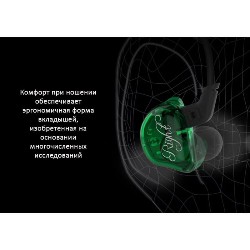 Гибридные Hi-Fi наушники KZ (Knowledge Zenith) ZSR с гарнитурой и съемным кабелем: 22 Ом, 107дБ, 10-40000Гц, кабель 1,2 м 215018