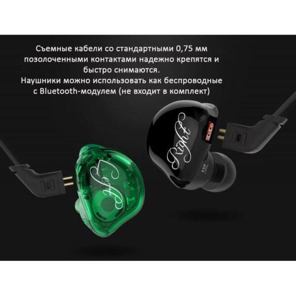 39458 - Гибридные Hi-Fi наушники KZ (Knowledge Zenith) ZSR с гарнитурой и съемным кабелем: 22 Ом, 107дБ, 10-40000Гц, кабель 1,2 м