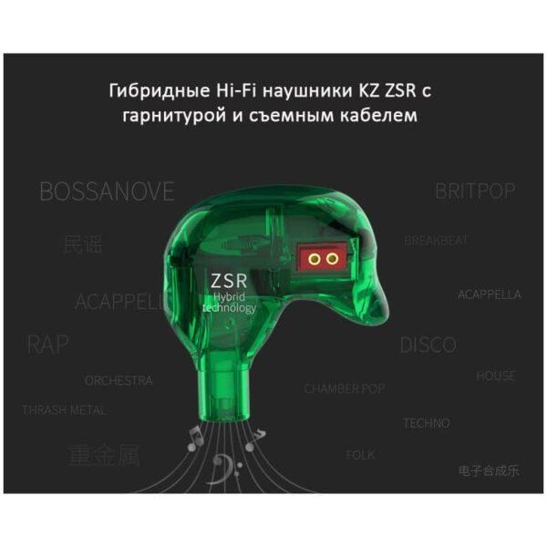 39465 - Гибридные Hi-Fi наушники KZ (Knowledge Zenith) ZSR с гарнитурой и съемным кабелем: 22 Ом, 107дБ, 10-40000Гц, кабель 1,2 м