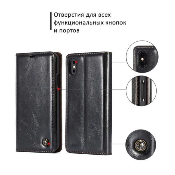 39491 - Кожаный чехол CaseMe003 для iPhone 7/8 с подставкой-держателем, слотами для карт и кошельком: PU-кожа, бизнес-стиль