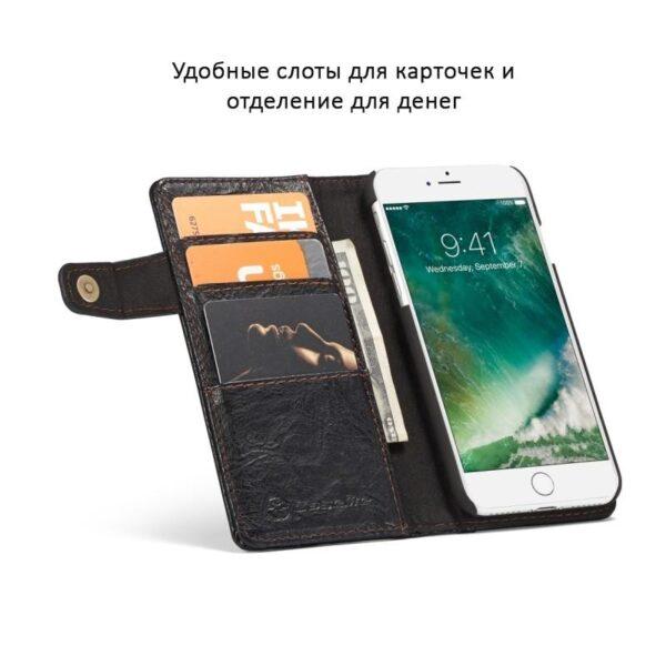 39568 - Кожаный чехол-кошелек CaseMe i8 для iPhone 8/ 7: слоты для карт и денег, PU-кожа Crazy Horse, бизнес-стиль