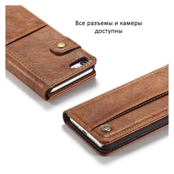 39597 - Кожаный чехол-кошелек CaseMe i8 для iPhone 8/ 7: слоты для карт и денег, PU-кожа Crazy Horse, бизнес-стиль