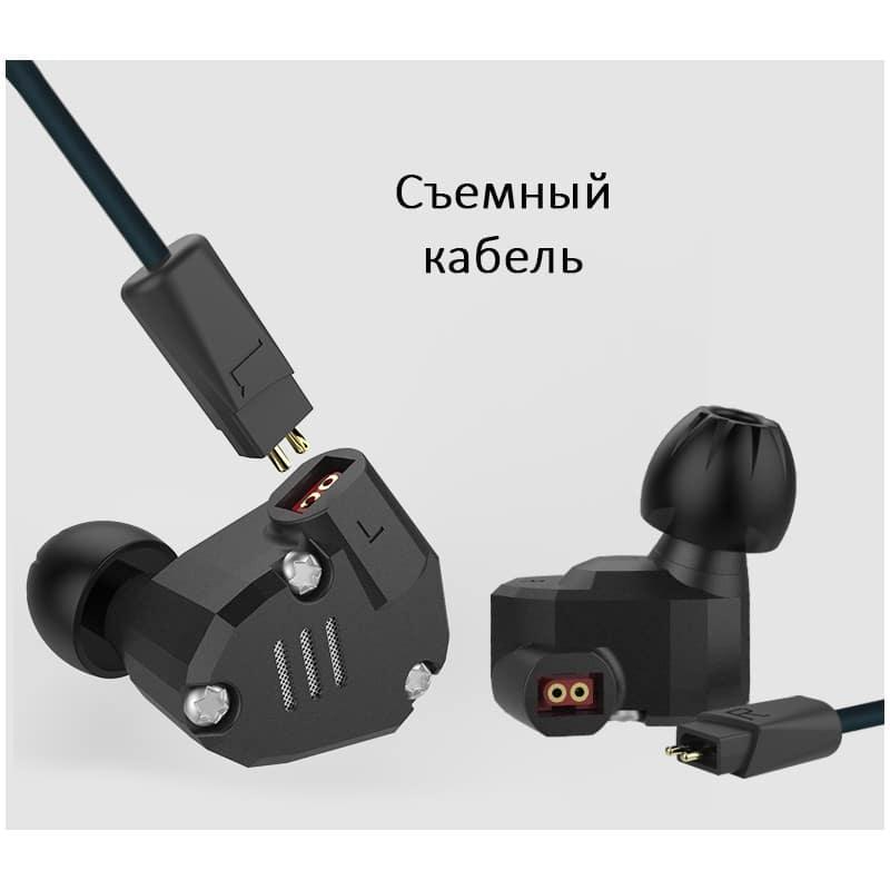 Гибридные внутриканальные наушники KZ (Knowledge Zenith) ZS6 с гарнитурой и съемным кабелем 1,2 м: 15 Ом, 105дБ, 7-40000Гц 215245