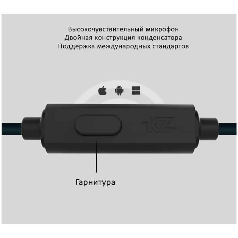 Гибридные внутриканальные наушники KZ (Knowledge Zenith) ZS6 с гарнитурой и съемным кабелем 1,2 м: 15 Ом, 105дБ, 7-40000Гц 215247
