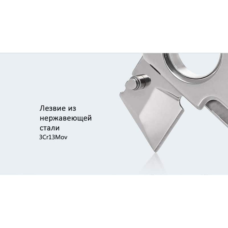 EDC складной мини-нож с кольцом для пальца WolfGun CIMA M191: клинок 1,9 см, нержавеющая сталь, фиксатор лезвия 215268