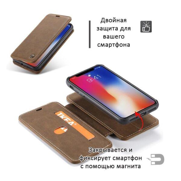 39749 - Кожаный чехол CaseMe H1 с кольцом-держателем и слотами для карт для iPhone X + TPU съемная задняя крышка-бампер