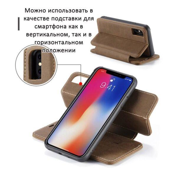 39750 - Кожаный чехол CaseMe H1 с кольцом-держателем и слотами для карт для iPhone X + TPU съемная задняя крышка-бампер