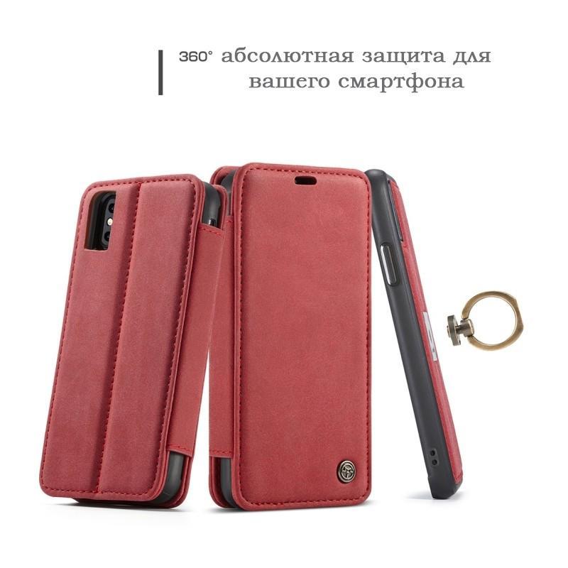 Кожаный чехол CaseMe H1 с кольцом-держателем и слотами для карт для iPhone X + TPU съемная задняя крышка-бампер 215285