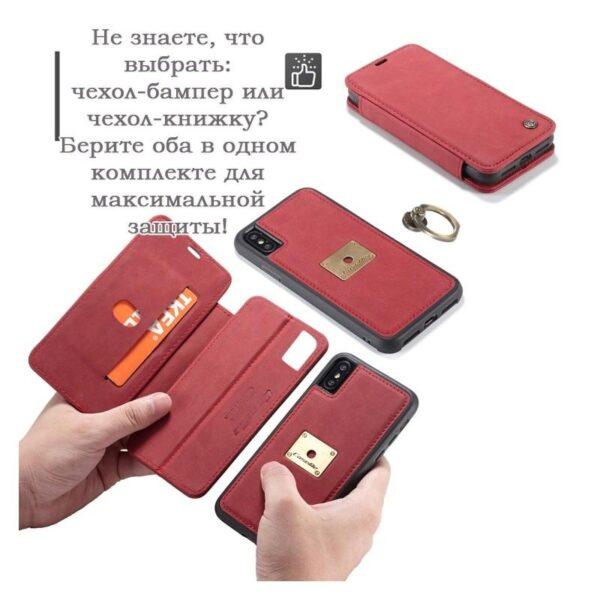 39762 - Кожаный чехол CaseMe H1 с кольцом-держателем и слотами для карт для iPhone X + TPU съемная задняя крышка-бампер