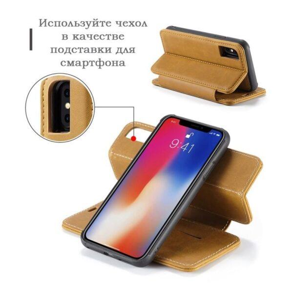 39770 - Кожаный чехол CaseMe H1 с кольцом-держателем и слотами для карт для iPhone X + TPU съемная задняя крышка-бампер
