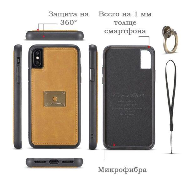 39771 - Кожаный чехол CaseMe H1 с кольцом-держателем и слотами для карт для iPhone X + TPU съемная задняя крышка-бампер