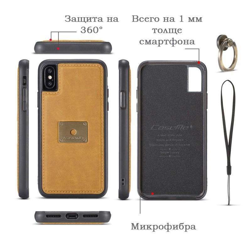 Кожаный чехол CaseMe H1 с кольцом-держателем и слотами для карт для iPhone X + TPU съемная задняя крышка-бампер 215294