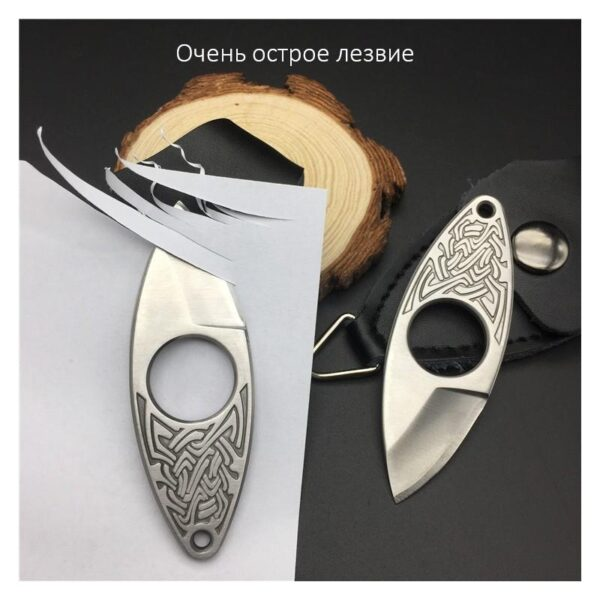 39844 - EDC мини нож коготь из нержавеющей стали с гравировкой