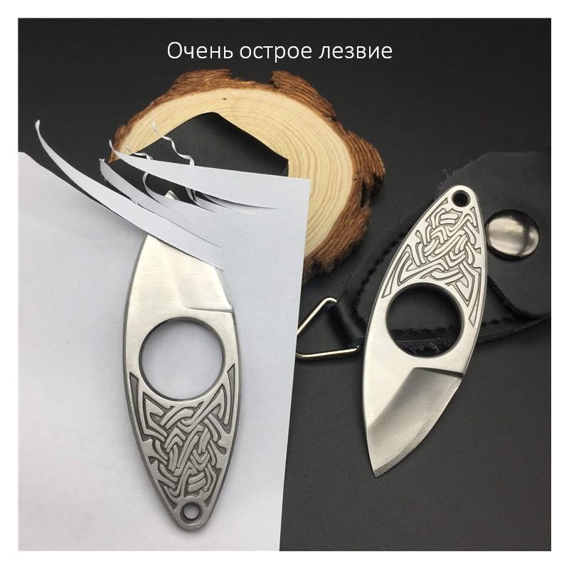 EDC мини нож коготь из нержавеющей стали с гравировкой 215364
