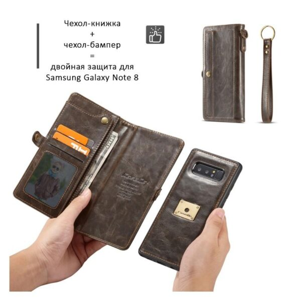 39867 - Кожаный чехол-кошелек CaseMe для Samsung Galaxy Note 8 + TPU задняя крышка-бампер + ремешок