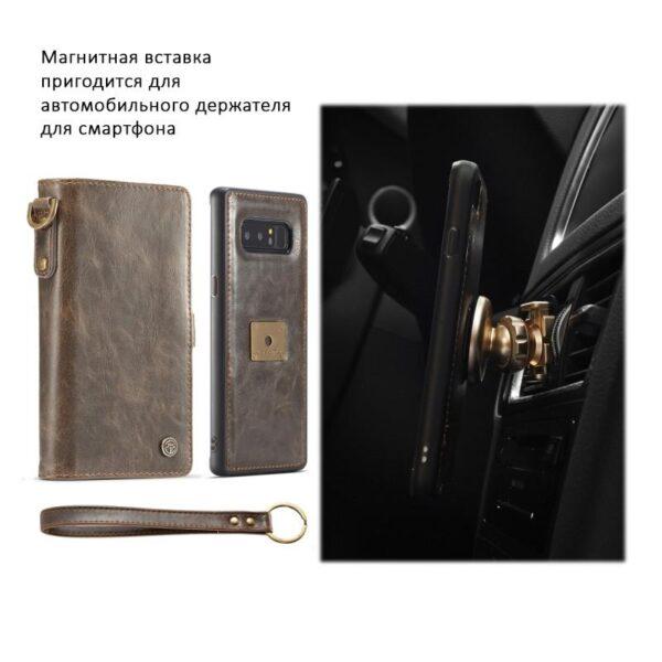 39869 - Кожаный чехол-кошелек CaseMe для Samsung Galaxy Note 8 + TPU задняя крышка-бампер + ремешок