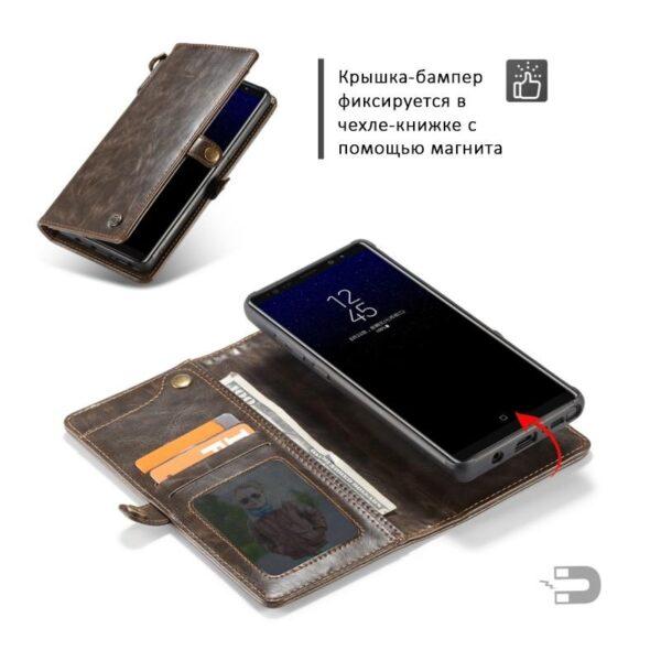 39870 - Кожаный чехол-кошелек CaseMe для Samsung Galaxy Note 8 + TPU задняя крышка-бампер + ремешок