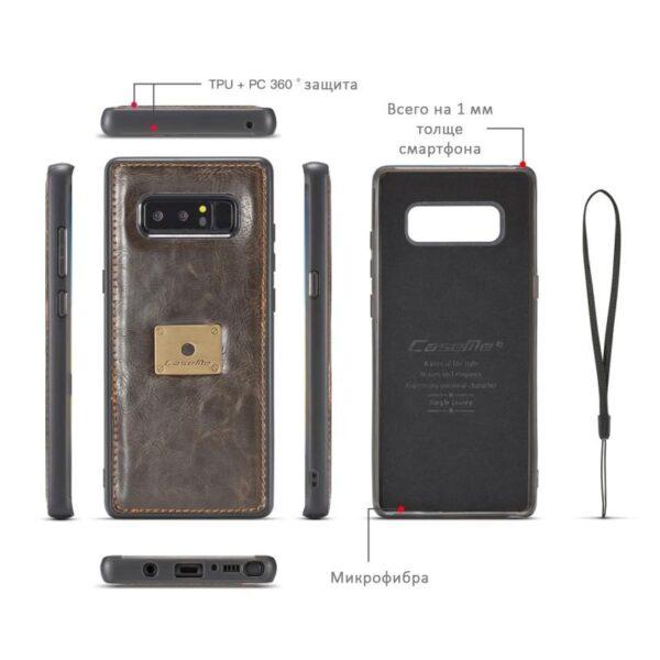 39871 - Кожаный чехол-кошелек CaseMe для Samsung Galaxy Note 8 + TPU задняя крышка-бампер + ремешок