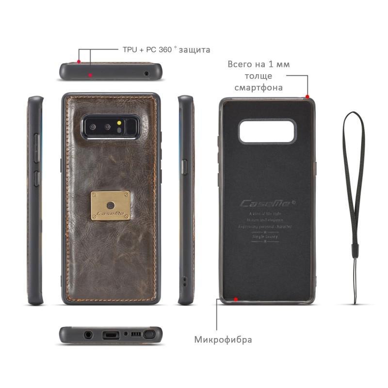 Кожаный чехол-кошелек CaseMe для Samsung Galaxy Note 8 + TPU задняя крышка-бампер + ремешок 215389