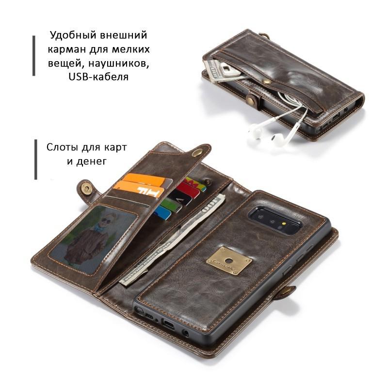 Кожаный чехол-кошелек CaseMe для iPhone X + TPU задняя крышка-бампер + ремешок 215412